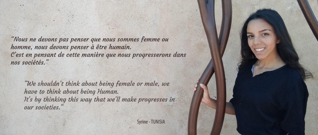 Syrine